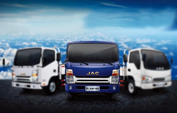 Đánh giá xe tải Jac QKR25